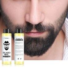 Новинка 1 шт 30 мл 100% органическое масло для бороды продукты