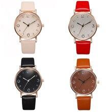 2020 часы Топ Мода Стиль для женщин роскошный кожаный ремешок