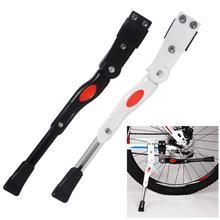 34,5-40 см регулируемая MTB шоссейная велосипедная стойка для парковки Запчасти для велоспорта поддержка для горного велосипеда боковая подставка для ног