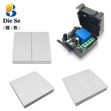 86 настенная панель 433 МГц Универсальный беспроводной пульт дистанционного управления радиочастотный передатчик с 1 2 3 клавишами для домашнего освещения переключатель