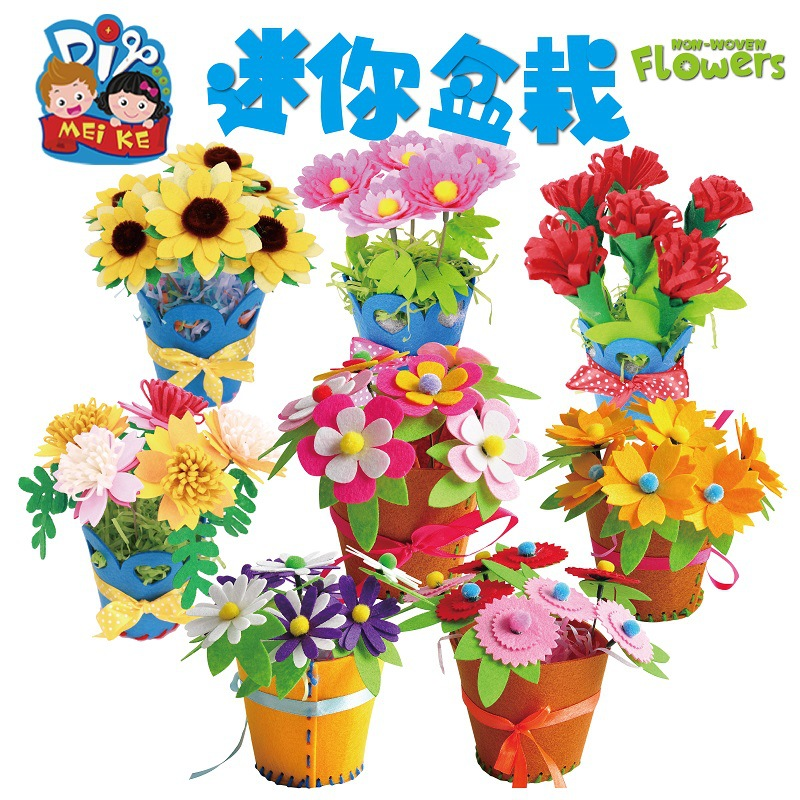 Handmade Diy Potted Bouquet Material Package Crafts Kids Simulation Sewing Potted Kindergarten Children's Toys