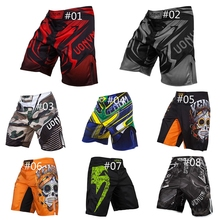 2021 New spats compression shorts  mma no-gi gym bottoms