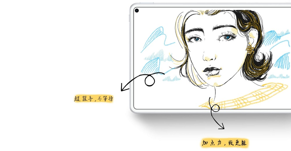 huawei-matepad-pro-m-pencil-experience-pc-1