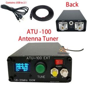 Image 3 - Hisonauto ATU 100 ATU100 DIY أطقم 1.8 50MHz التلقائي هوائي موالف بواسطة N7DDC مع OLED الثابتة مبرمجة و SMT رقاقة ملحوم