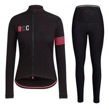 womens RCC winter long sleeve jersey thermal fleece soft team uniform custom mtb roadbike roupa ciclismo cycling set