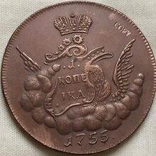 1755 русские монеты 1 копейки копия Копер производство