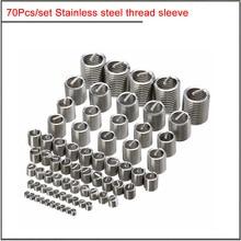 70pcs Silver M2 M12 Stainless steel thread sleeve Thread Repair Insert Kit Set Stainless Steel For Hardware Repair Tools