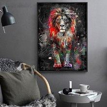 Красочные Лев из текстиля с граффити; Абстрактная живопись на