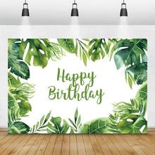 Laeacco יום הולדת תמונה רקע טרופי מסיבת ג ונגל ירוק עלים צילום תפאורות תינוק מקלחת שיחת וידאו צילום סטודיו