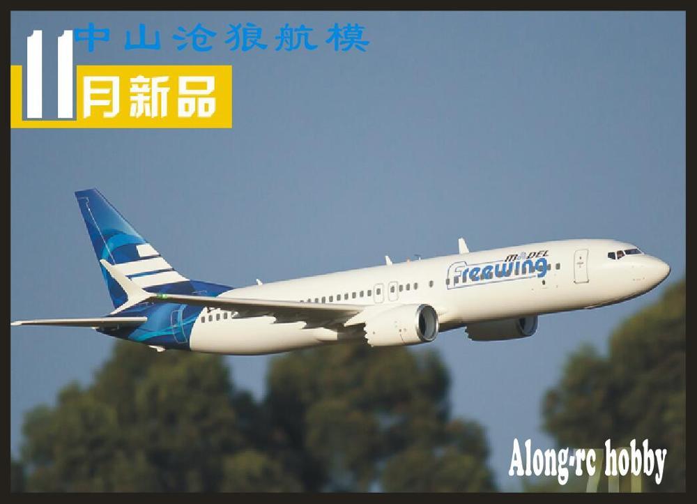 2019 новая радиоуправляемая модель EPO RC самолет Близнецы 70 мм EDF реактивный самолет из пеноматериала AL37 Freewing AL 37 воздушный лайнер PNP Набор или к