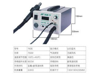 Image 3 - 2 ב 1 BGA עופרת מתכוונן אוויר חם עיבוד חוזר תחנת הלחמה ברזל digtal מסך 750W עבור מעבד PCB טוב יותר מ מהיר 861DW