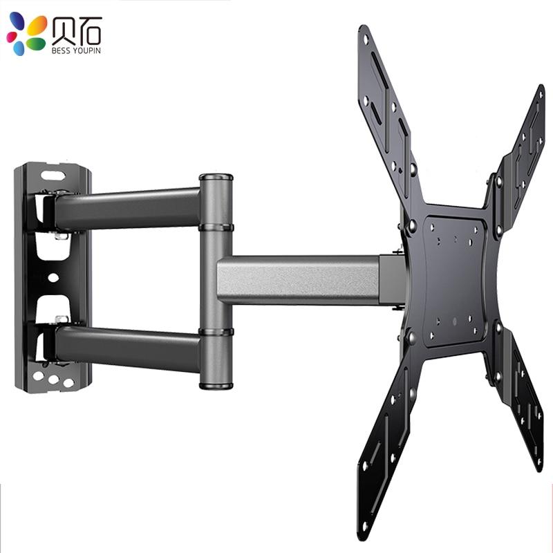 VESA 100x100 200X200mm Full Motion TV Wall Mount Fixed Bracket LCD Monitor TFT