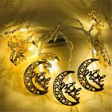 Eid Mubarak for Home Moon Star Castle Led Light String Ramadan Decoration for Home Hajj Ramadan Kareem Eid Al Adha EID Gift