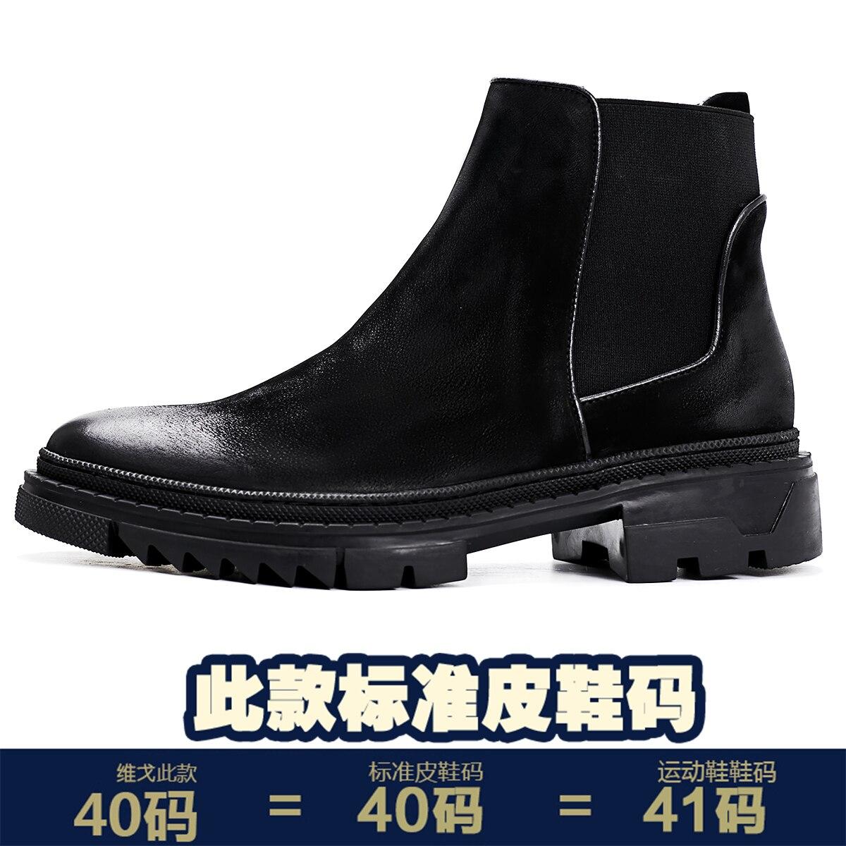Bottoms grossas botas Chelsea Alta Qualidade do Couro Genuíno botas de outono inverno homens Britânicos sapatos de couro botas de combate militar - 6