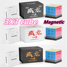 Moyu Weilong GTS3M מגנטי 3X3x3 קסם קוביית 3x3 מהירות קוביית פאזל GTS 3LM cubo magico