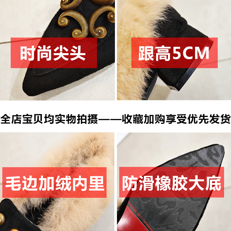 Mao Mao shoes women 2018 new autumn net red student fairy Doudou shoes Korean version of Joker low heel pointed boots 81