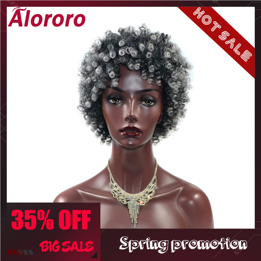 Alororo Afro Kinky Curly Wig Brazilian Black Ombre Gray Short Hair Wigs For Women Curly Human Hair Wig  Heat Resistant wig