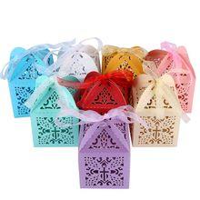 Halloween Candy Box Wedding Gift Little 10 PCs Children Storage Multi Color