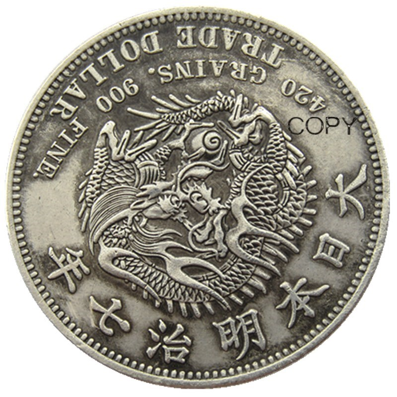 Japan Coins  1 Trade Dollar - Meiji 7 Year Silver Plated Pattern Copy Decorative Coin