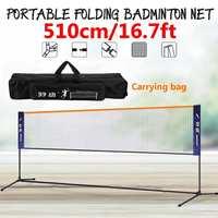 Tennis Net Frame Standard Tennis Net For Match Training Frame Bracket Support Tennis Racquet Sports Frame Stand 6Meter With Bag