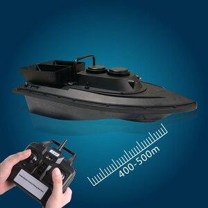 New D11 Fishing Tool Smart RC