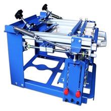 Machine d'impression d'écran incurvé, Machine d'impression d'écran en soie, station d'impression d'écran, tasse imprimée