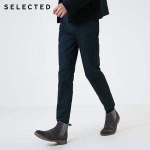 Image 2 - Wybrany męski jesień Slim Fit elastyczny bawełniany w paski spodnie S