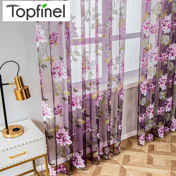 Luxury Jacquard Sheer Curtains for Living Room The Bedroom Kitchen Tulle Windows Voile Yarn Panel Window Treatments - discount item  62% OFF Home Textile