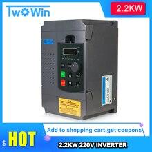 2.2KW 220V VFDอินเวอร์เตอร์3KW 4KW 5.5KW 7.5KWความถี่แปลง1P 3P 220VสำหรับCNCแกนมอเตอร์
