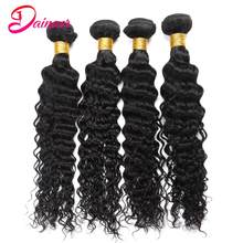 Deep Curly Malaysia Human Hair Bundle Weaves 1/3/4 PCS Color #1B Can be Dyed Virgin Extensions Free Ship For Women Dainaer Hair