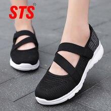Женская Повседневная обувь sts женские кроссовки на плоской