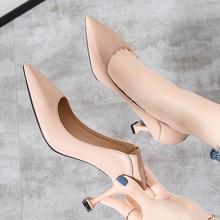 New Women High Heels Shoes Woman 2020 Thin 5/7CM Hoof Heels Pointed Toe Slip Ons Solid Double Wear Leisure Elegant Wedding Pumps