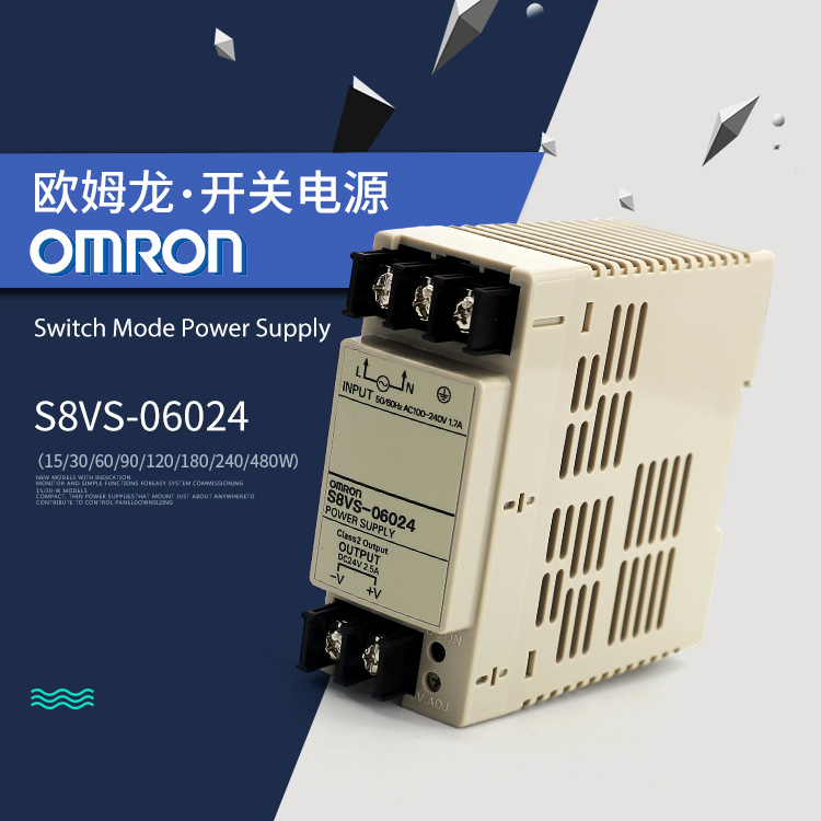 OMRON S8VS-06024A DC Power Supply,24VDC,2.5A,50//60Hz