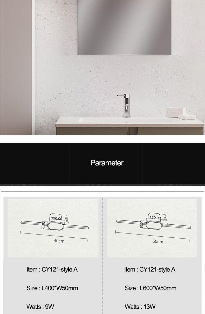创意北欧卫生间镜前灯简约现代浴室镜柜灯led梳妆台化妆厕所灯-tmall_09