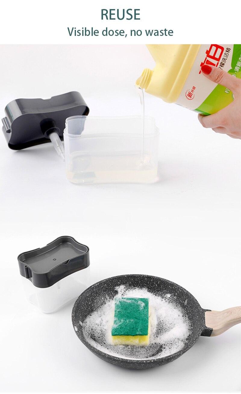 皂液盒-1