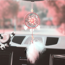 Ins Style Bright Pink Dreamcatcher Accessory For Girls Feather Car Mirror Hanging Pendant Innovative Wind Chimes Friends Gifts