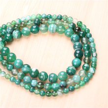 Natural Green Striped Agate 4/6/8/10/12mm  Bead Round Bead Spacer Jewelry Bead Loose Beads For Jewelry Making DIY Bracelet