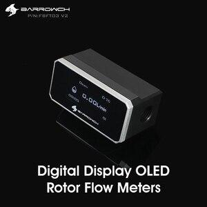 Image 1 - Barrowch FBFT03 V2, dijital ekran OLED Rotor debimetre, çoklu renk alüminyum alaşımlı Panel + POM gövdesi, gerçek zamanlı algılama