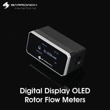 Barrowch FBFT03 V2、デジタル表示oledローター流量計、複数のカラーアルミ合金パネル + ポンポンボディ、リアルタイム検出