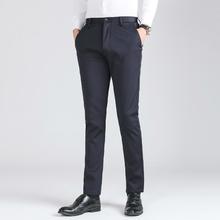 Jesień zima granatowy niebieski garnitur spodnie męskie na co dzień dla żelaza spodnie męskie koreański slim długi garnitur spodnie moda Stretch spodnie biznesowe tanie tanio OSMIUM 605870311732 Poliester Mieszkanie Smart Casual Zipper fly