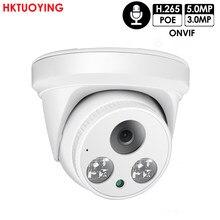 HKTUOYING 3MP 5MP cámara IP POE H.265 1080P cúpula cámara IP CCTV ONVIF para sistema de POE NVR interior Casa de vigilancia de seguridad