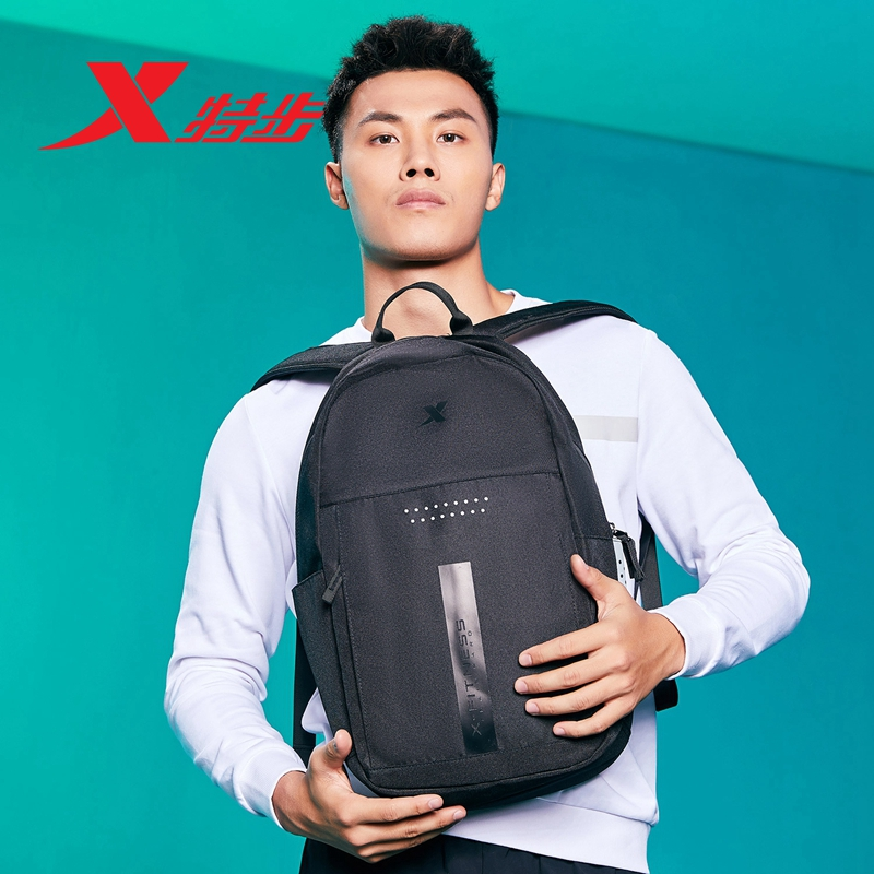 Xtep Men's And Women's Sports Backpacks New School Bag Leisure Travel Fashion Backpack 881337119083