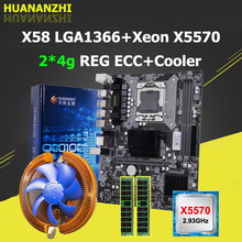 HUANANZHI X58 האם עם Xeon מעבד X5570 2.93GHz קריר גדול מותג RAM 8G(2*4G) REG ECC לקנות מחשב להבטיח איכות