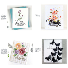Metal Cutting Dies Stencil HELLO/THANKS/Flower/Butterfly DIY Embossing Craft for Scrapbooking Paper Card Making