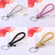 1PC Leather Braided Keychain Woven Rope DIY Bag Pendant Unisex Key Chain Holder Car Keyrings Men Women Keychains(China)