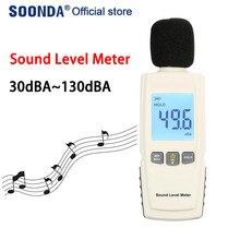 Medidor de som digital decibel medidor de ruído medidor de nível de som testador db medidor detector de áudio decibelímetro instrumentos de medição