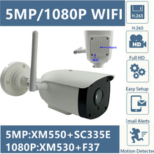 5MP 4MP 2MP Integrate MIC Speaker WIFI Wireless IP Bullet Camera 2592*1944 1080P IRC Support SD Card CMS XMEYE ICsee P2P RTSP