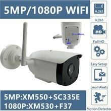 Altavoz con micrófono integrado cámara de bala IP inalámbrica, WIFI, 5MP, 4MP, 2MP, 2592x1944, 1080P, IRC, compatible con tarjeta SD, CMS, XMEYE, ICsee, P2P, RTSP