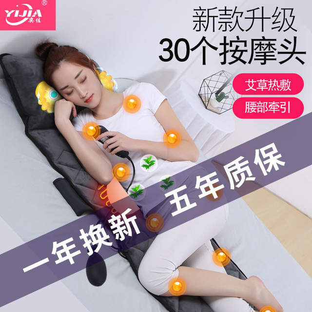 Massage Mattress Whole Body Many Function Electric Kneading Household Inflation Heating Shock Health Preservation Massage 1