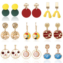 Creative Women Fashion Korean Earrings Geometric Vintage Retro Golden Statement Hanging Jewelry Christmas Gifts Brincos